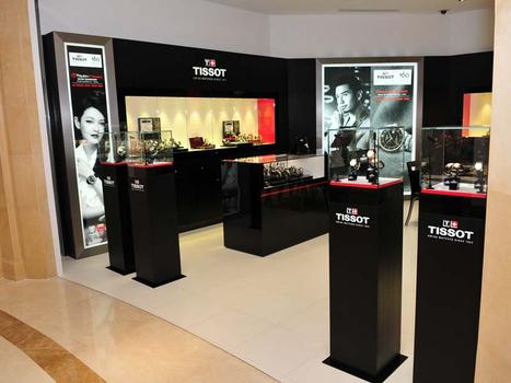 Boutique Tissot Macao
